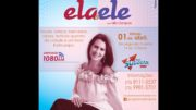 Cartaz do programa 'Ela&Ele'.