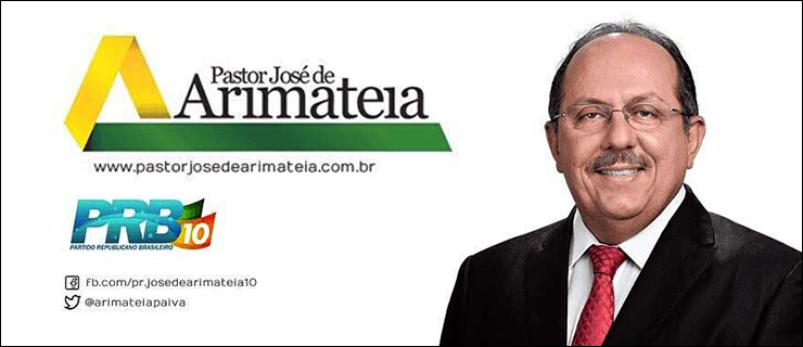 Banner de campanha publicitária do José de Arimateia, veiculado no Jornal Grande Bahia, em 1 julho de 2016.